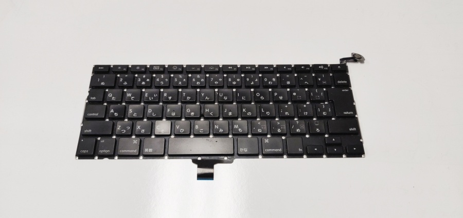 Keyboard Replacement for Macbook in Irvng Geeks Stop Irving
